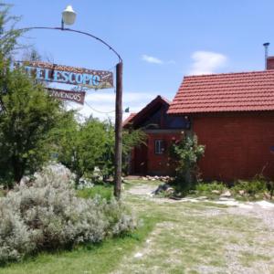 Cabañas Telescopio Santa Rosa del Conlara